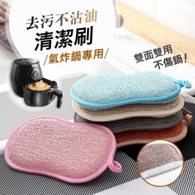 網路熱銷氣炸鍋專用清潔刷(5入一組)