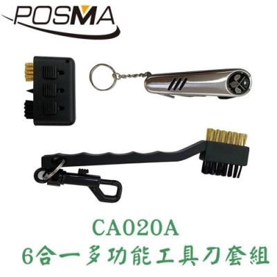 POSMA 高爾夫球6合1多功能工具刀套組 CA020A