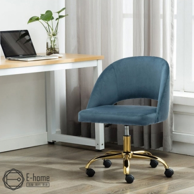 E-home Naiko奈子流線輕奢鏤空造型電腦椅-三色可選