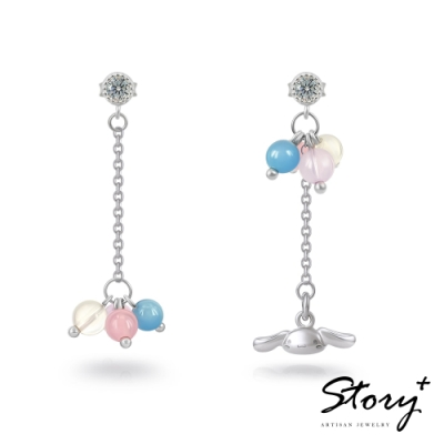 STORY故事銀飾-大耳狗甜點系列-喜拿馬卡龍 純銀耳環