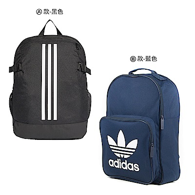 ADIDAS  休閒運動後背包(兩款任選)