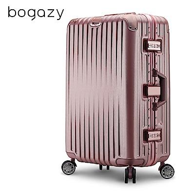 Bogazy 浪漫輕旅 29吋鋁框拉絲紋行李箱(玫瑰金)