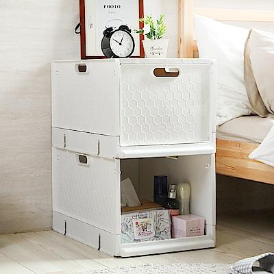 澄境 摺疊式任意堆疊萬用收納箱/整理箱/置物盒/收納櫃(二大)