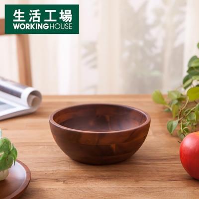 【生活工場】木質宣言洋槐缽16cm