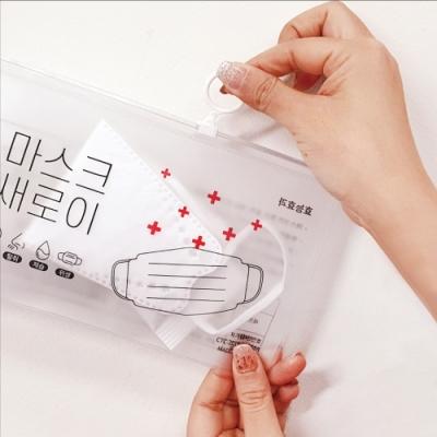 完美主義  韓國製抗菌口罩收納袋/防黴/防疫/抗菌除濕(3入組)
