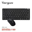 (促銷組)Targus AKB55藍芽鍵盤+AMB580 藍芽滑鼠