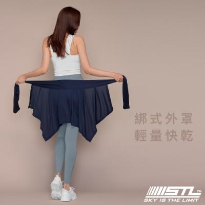 STL yoga 韓國瑜珈 HIP COVER 運動機能一片式綁帶外罩裙 墨水藍InkBlue