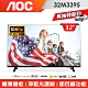 ★買AOC抽特斯拉★AOC 32型 無邊框液晶顯示器(32M3395)+視訊盒 product thumbnail 2