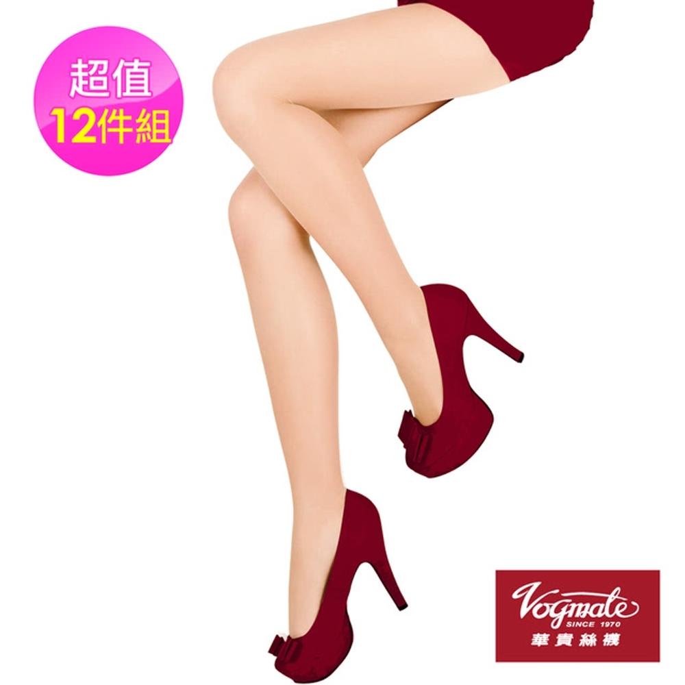 華貴LL加大款透膚系列彈性絲襪-12雙入 膚色系