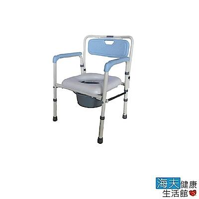 建鵬 海夫 JP-273 鐵製 軟墊 左右收合 可調高低 便器椅 便盆椅