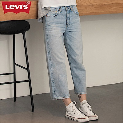 Levis 女款 牛仔褲 寬褲