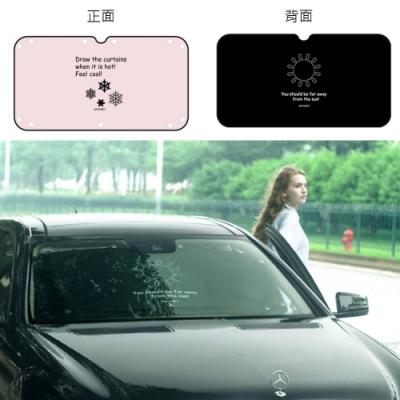 E.City_可折疊吸盤式汽車大前窗遮陽檔(粉色)