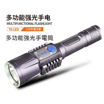 【現貨】usb充電手電筒 充電變焦強光手電筒 戶外專用