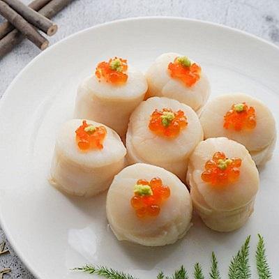 馬姐漁舖 日本4L超大熟干貝12顆入