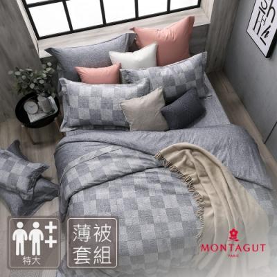 MONTAGUT-德比爵士-300織紗精梳棉薄被套床包組(特大)
