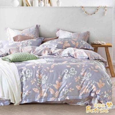 Betrise金迷葉茂  加大-植萃系列100%奧地利天絲三件式枕套床包組