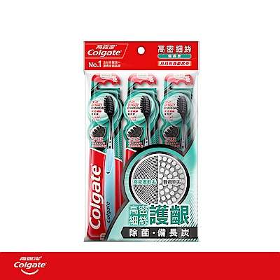 高露潔 高密細絲備長炭牙刷3入-顏色隨機
