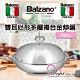 Balzano雙耳心形多層複合金炒鍋32cm product thumbnail 1