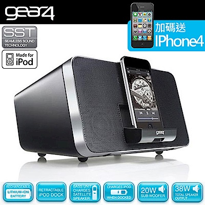 英國Gear4 DUO 可分離式<b>2</b>.<b>1</b>聲道 iPod / iPhone音響系統