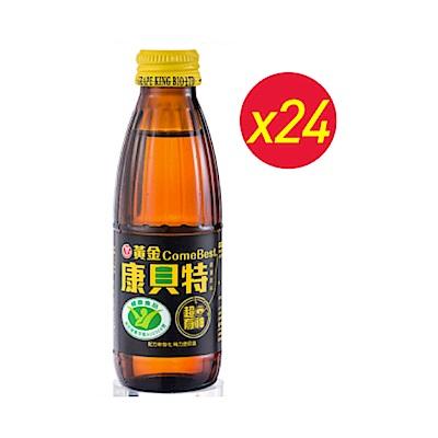 【葡萄王】黃金康貝特24入(國家抗疲勞健康食品認證)-快