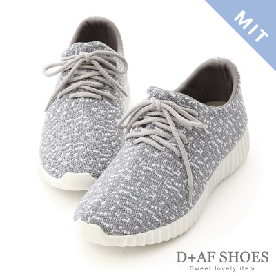 D+AF 輕量彈力.MIT飛梭針織布運動鞋*深灰