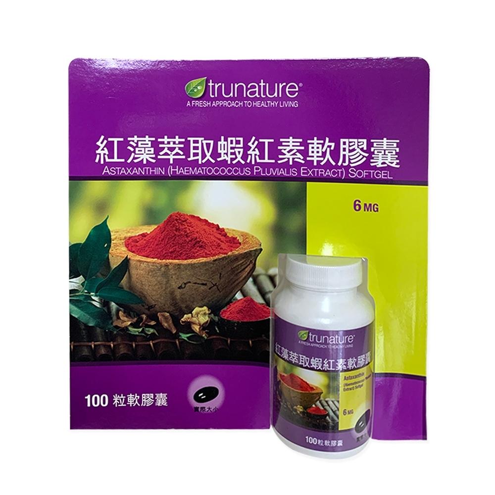 trunature 紅藻萃取蝦紅素軟膠囊 100粒