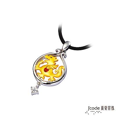 J'code真愛密碼 安康貔貅  黃金/純銀/水晶墜子 送項鍊