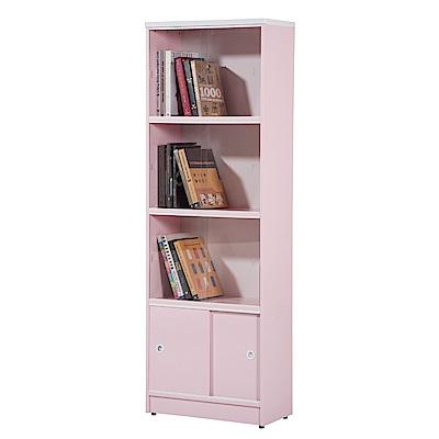 文創集 戴倫環保<b>2</b>尺塑鋼推門開放式書櫃(八色)-60x40x180cm-免組