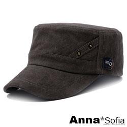 【滿額再75折】AnnaSofia 側黑矢皮標飾 純棉防曬遮陽棒球帽軍帽(深咖系)