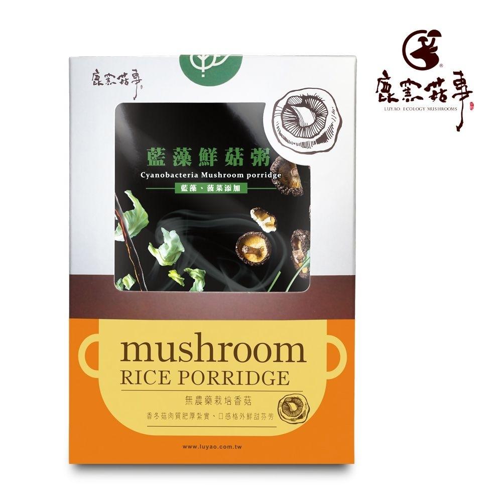 鹿窯菇事 即食沖泡-藍藻鮮菇粥(34g/袋、3袋/盒) 全素