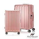 法國奧莉薇閣 24+28吋兩件組行李箱 PC大容量硬殼旅行箱 貨櫃競技場