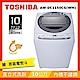 TOSHIBA東芝 10公斤直驅變頻洗衣機 AW-DC1150CG(WM)(含基本安裝+舊機回收) product thumbnail 1