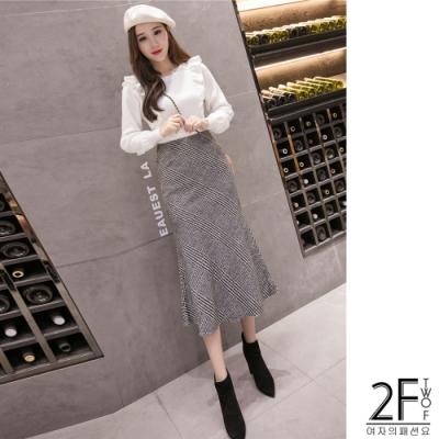 2F韓衣-斜格紋魚尾長裙-黑白(M、XL)