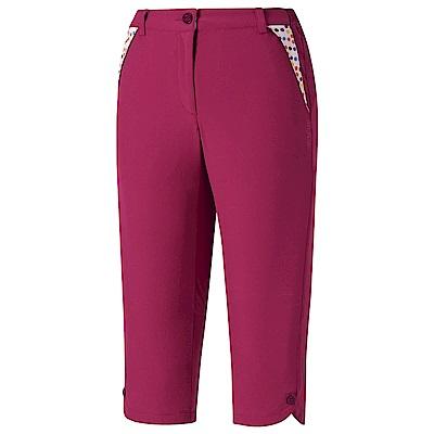 【ATUNAS 歐都納】女款防曬彈性透氣休閒七分褲A-PA1503W莓紅/大尺碼