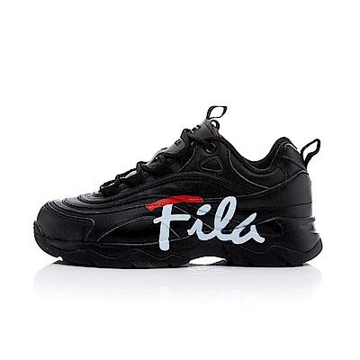 FILA RAY SCRIPT 女運動鞋-黑 5-C614T-014