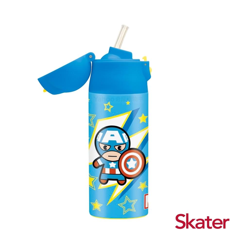 Skater不鏽鋼保溫吸管瓶(360ml) 復仇者聯盟