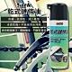 YARK 乾式鏈條油 220ml -急速配 product thumbnail 1