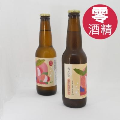 picky digger嚴選 格外農品 台灣真水果氣泡麥汁禮盒組 330mlX6入(荔枝口味 )