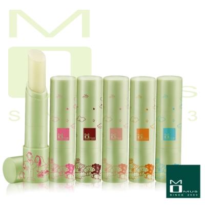 MOMUS 美白潤唇修護素+Plus (5款任選)
