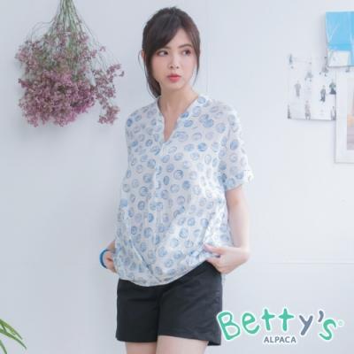 betty's貝蒂思 質感修身休閒短褲(黑色)
