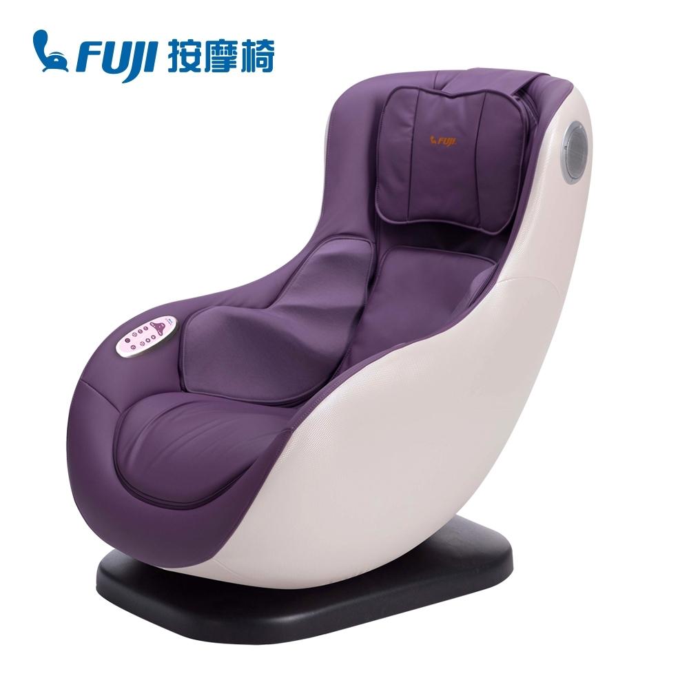 FUJI按摩椅 愛沙發 FG-808M