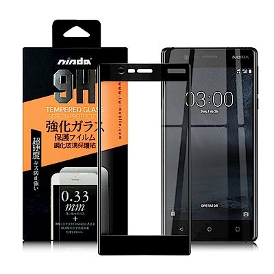 NISDA for NOKIA3 2018 完美滿版玻璃保護貼