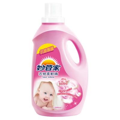 【妙管家】衣物柔軟精(玫瑰沐香)3200ml