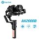 Feiyu飛宇 AK2000S 微單/單眼相機三軸穩定器-專業版(內附配件較多) product thumbnail 1
