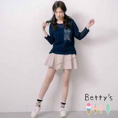 betty's貝蒂思 優雅素色百搭褲裙(淺卡其)