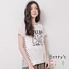 betty's貝蒂思 素面印字拼接點點T-shirt(白色)