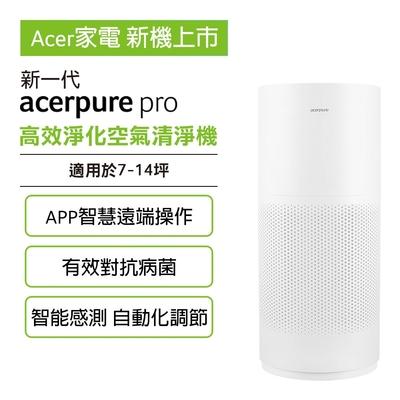 高效淨化空氣清淨機 AP551-50W