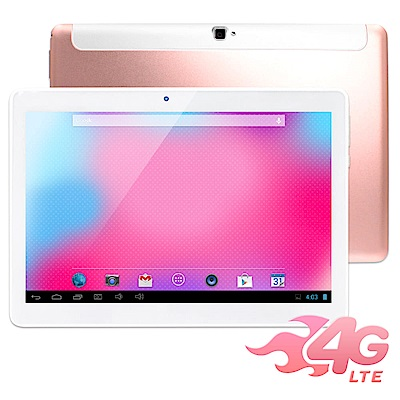 SuperPad 星光守護者 玫瑰金 10.1吋4G LTE平板(2G/16G)