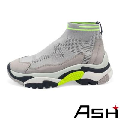 ASH-ADDICT STRETCH高筒針織撞色增高襪套老爹鞋-灰