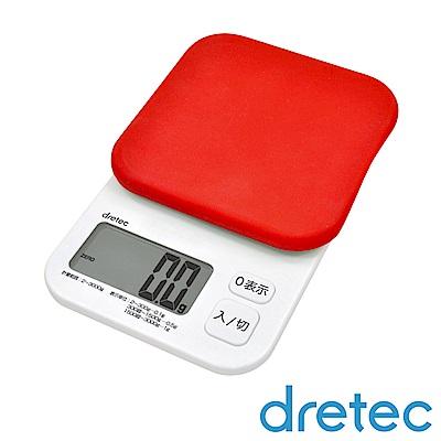 dretec Kouign酷巴微量廚房料理電子秤3kg-豔紅